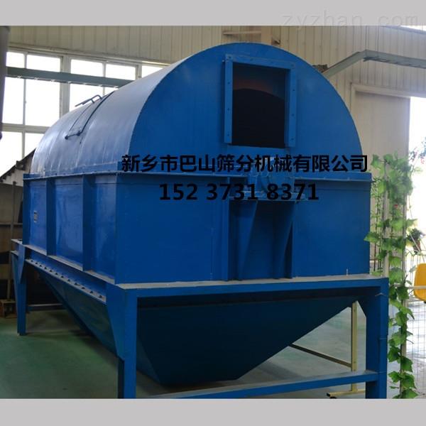 gt1230-石料厂石子分离滚筒筛滚笼筛