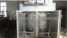 箱式干燥设备