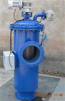 高溫冷凝水除鐵錳過濾器