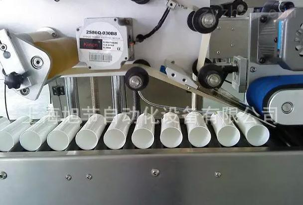 全自动圆瓶立式贴标机 小圆瓶贴标机