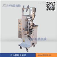 DXDK-40立成包装机械干燥剂颗粒包装机