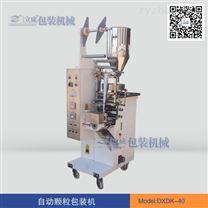 立成包装机械干燥剂颗粒包装机