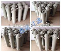 PP聚丙烯袋式過濾器,耐鹽酸溶液塑膠過濾器