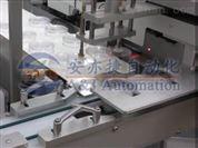 预充式培养皿自动放盖机 预充式培养皿加盖设备