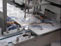預充式培養皿自動放蓋機 預充式培養皿加蓋設備
