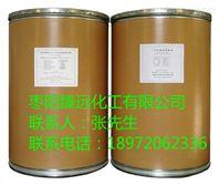 盐酸奎宁原料药价格