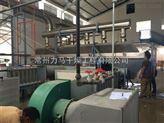 8t/h振動式流化床干燥機