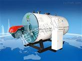 燃氣熱水鍋爐選用濰坊濟寧泰安威海日照萊蕪臨沂德州天然氣熱水鍋爐生產廠家
