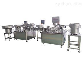 SGNJ型外用凝胶灌装生产线