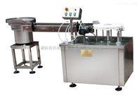SGLP-40自动理瓶机(长形瓶)