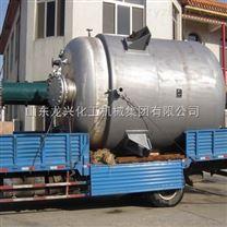 山東龍興集團30立方不銹鋼電加熱反應釜