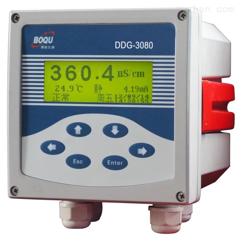防爆在线电导率分析仪-自动化检测仪电导值