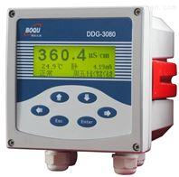 电导率在线分析仪-上海电导率在线检测仪-SC氢电导率仪