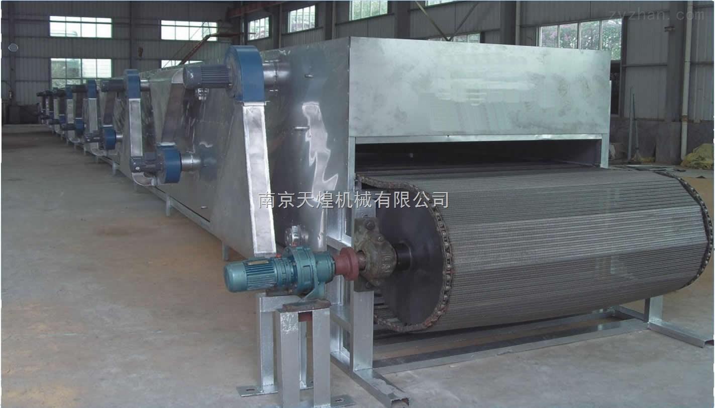 南京DW系列网带烘干机价格