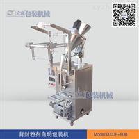 DXDF-60B天津供应背封条状袋包装机 【立成包装机械】