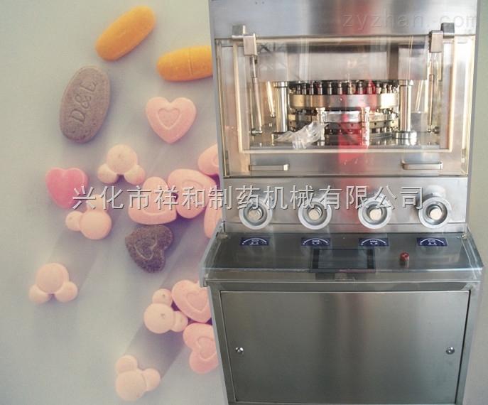 旋转式压片机|果蔬片压片机