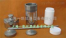 水热合成反应釜200-ML