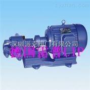 进口污水泥浆泵(进口多级泥浆泵)