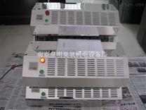 南京壁掛式臭氧發生器價格