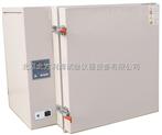 400度恒温鼓风干燥箱/500度高温烤箱