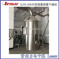微生态活菌制剂喷干机LPG-30