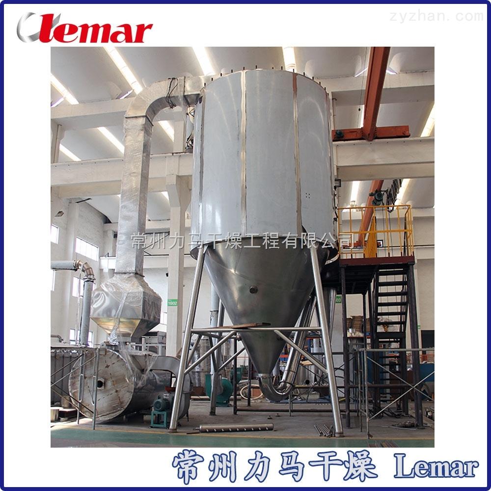 相变材料高速离心喷雾干燥机25Kg/h