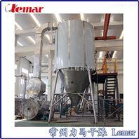 TLPG-50型氧化铝喷雾干燥机