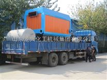 山东龙兴专业生产各种燃油燃气锅炉,质量保证,欢迎询价