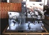 辽宁锦州铝快速塑泡罩包装机