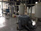 碳钢多袋式过滤器