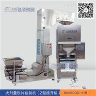中药饮片专用大袋包装机,大剂量1kg自动定量包装机