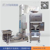 DGS-10中藥飲片專用大袋包裝機,大劑量1kg自動定量包裝機