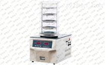 FD-1A-50真空冷冻干燥机厂家低价出售