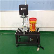 上海越甲FC-P20L 塑料桶排气压盖机