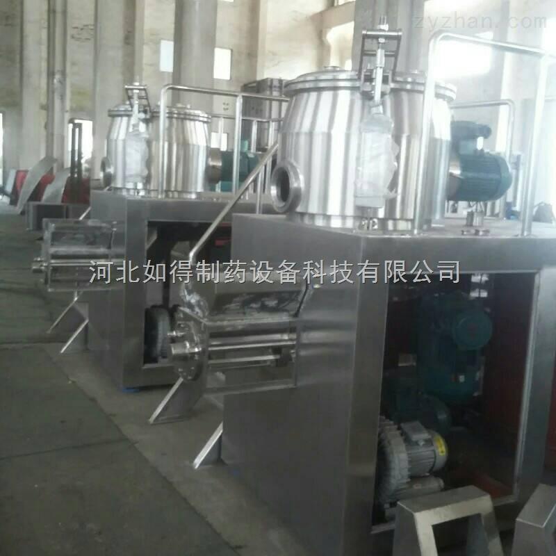 生产用湿法制粒机价格