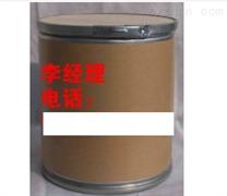 硫酸慶大霉素原料藥生產廠家