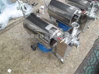 不锈钢卫生级防爆自吸泵