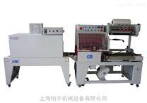 NFRSB-120全自動熱收縮包裝機