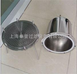 上海实验室平板膜单层过滤器