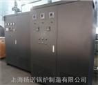 接受定制高級可控硅全自動立式電蒸汽鍋爐720kw蒸汽發生器
