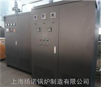 接受定制高级可控硅全自动立式电蒸汽锅炉720kw蒸汽发生器