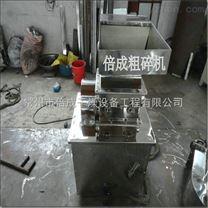 CSJ系列Z新高效粗粉碎机 破碎机 粗碎机