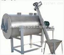 郑州犁刀混合设备-河南犁刀混合设备厂家--新乡犁刀混合设备报价