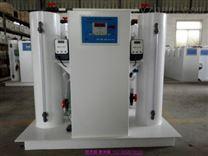 HB-200二氧化氯发sheng器 医院污水消du设备选型