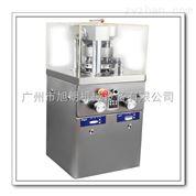 旭朗XYP-9多冲旋转式压片机价格及图片