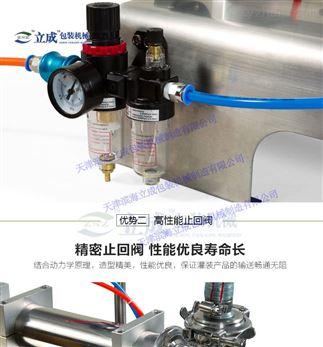 饮片机械 卧式气动灌装机 自动灌装机 全自动灌装机