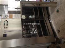 南京腾阳牌药粉专用负压臭氧灭菌柜