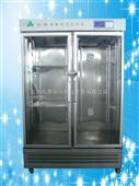 松源 SL-II型層析實驗冷柜