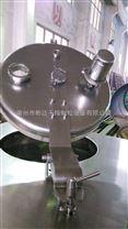 彬達干燥高速濕法混合制粒機價格