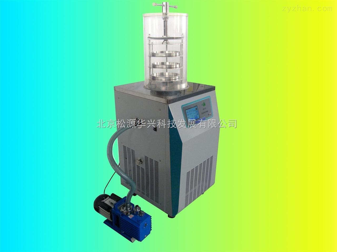 LGJ-18-国产冷冻干燥机